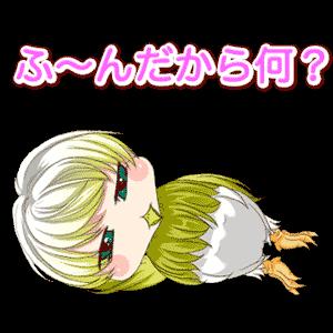 BirdsKosuYufuwabi messages sticker-3