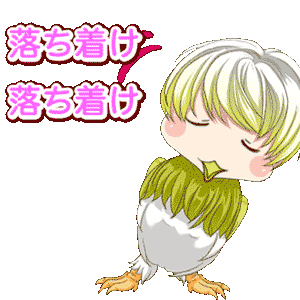BirdsKosuYufuwabi messages sticker-9