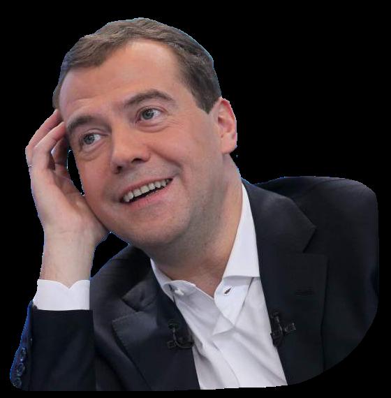 Дмитрий Медведев Stickers messages sticker-8