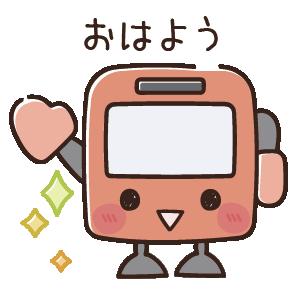 みんなでおでかけステッカー messages sticker-0