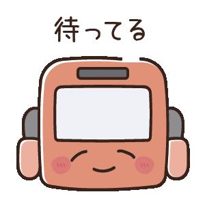 みんなでおでかけステッカー messages sticker-10