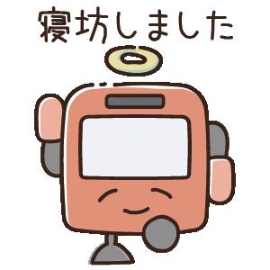 みんなでおでかけステッカー messages sticker-7