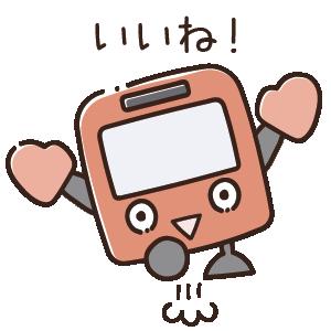 みんなでおでかけステッカー messages sticker-4