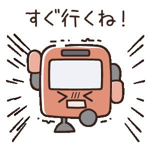 みんなでおでかけステッカー messages sticker-8