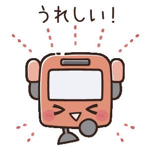 みんなでおでかけステッカー messages sticker-2