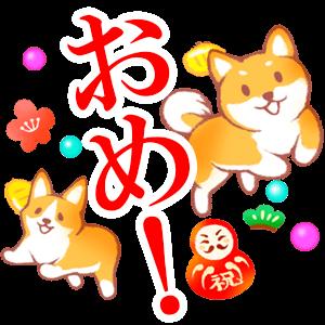 くまんぼう和尚のバカ売れ御利益ステッカー messages sticker-6