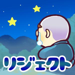 くまんぼう和尚のバカ売れ御利益ステッカー messages sticker-9