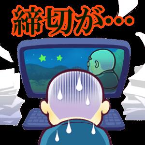 くまんぼう和尚のバカ売れ御利益ステッカー messages sticker-4