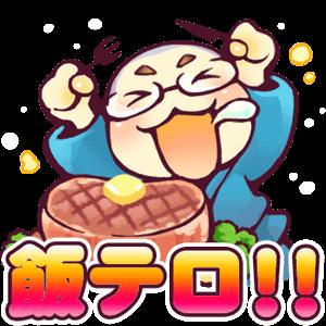 くまんぼう和尚のバカ売れ御利益ステッカー messages sticker-5