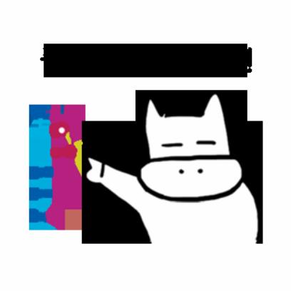 소저씨의 개발일지 messages sticker-1
