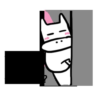 소저씨의 개발일지 messages sticker-8