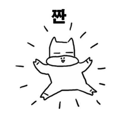 소저씨의 개발일지 messages sticker-10