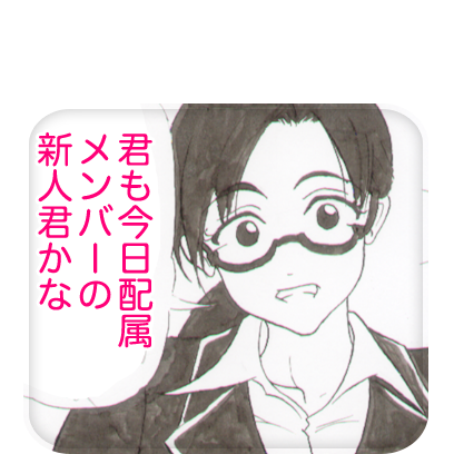 JJSalesman messages sticker-11