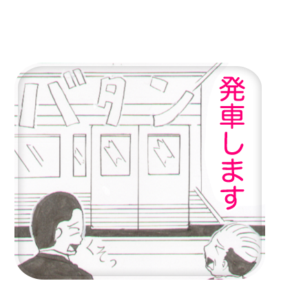 JJSalesman messages sticker-6