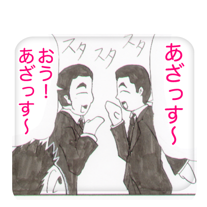 JJSalesman messages sticker-7