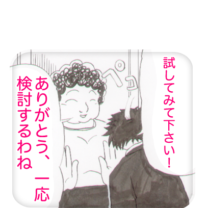 JJSalesman messages sticker-8
