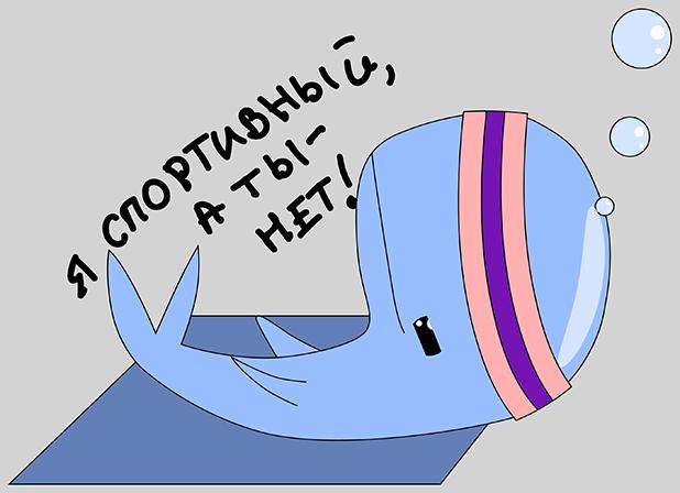 Blue Melancholy Whale Platon messages sticker-1