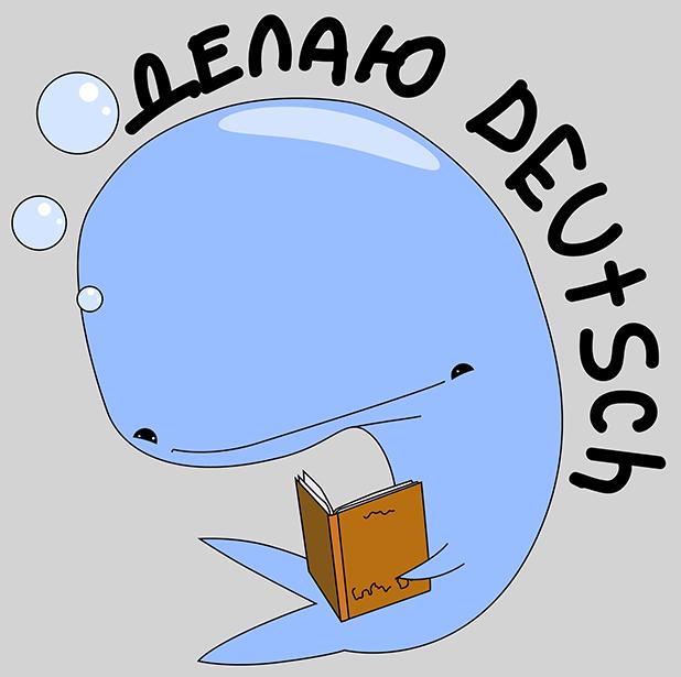 Blue Melancholy Whale Platon messages sticker-4