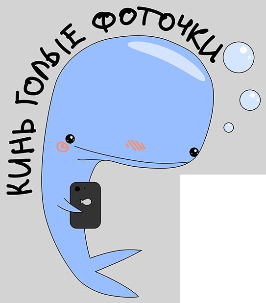 Blue Melancholy Whale Platon messages sticker-10