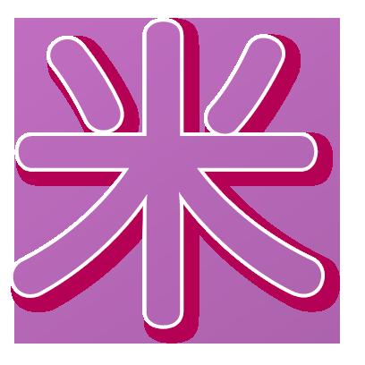 LovelyHokkaidoKanji messages sticker-10