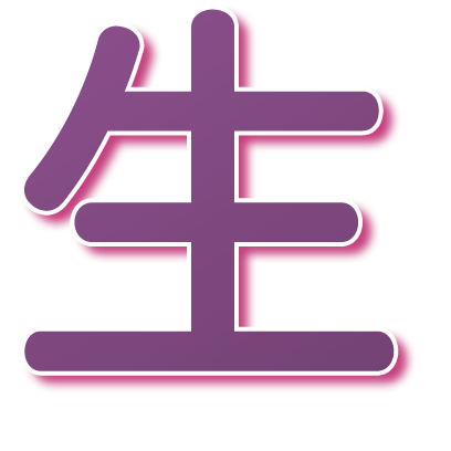LovelyHokkaidoKanji messages sticker-5