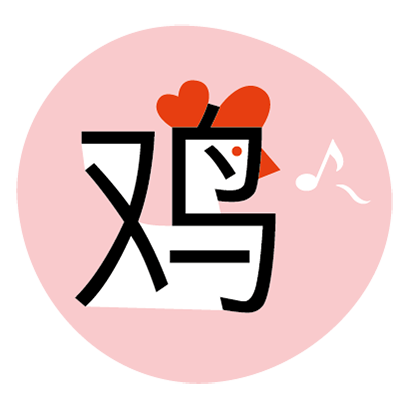 Chineasy Cards messages sticker-9
