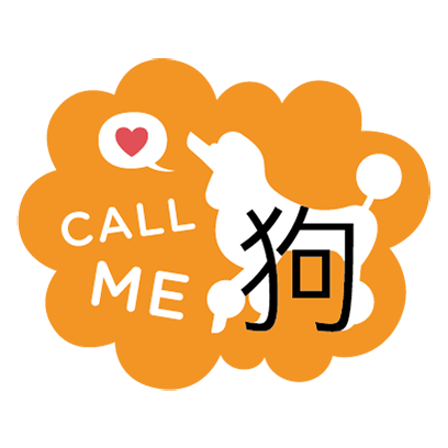 Chineasy Cards messages sticker-10
