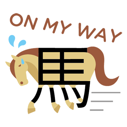 Chineasy: Learn Chinese easily messages sticker-9