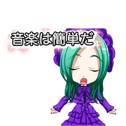 RockGothicDress messages sticker-4