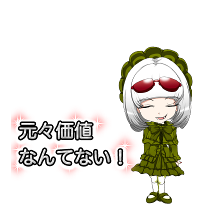 RockGothicDress messages sticker-7