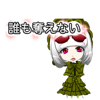 RockGothicDress messages sticker-2