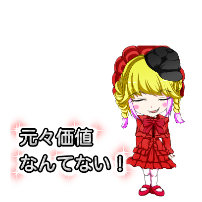 RockGothicDress messages sticker-6