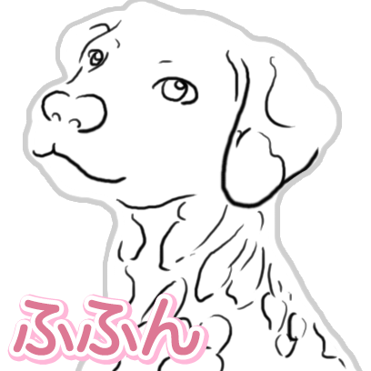 HandwrittenDog messages sticker-6