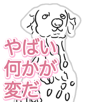HandwrittenDog messages sticker-2