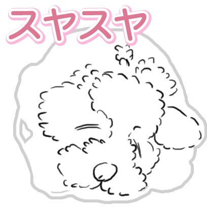 HandwrittenDog messages sticker-0
