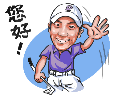 Pan the Man Golf messages sticker-1