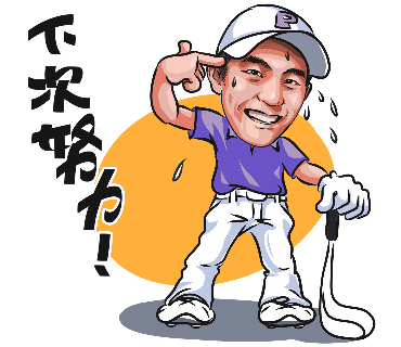 Pan the Man Golf messages sticker-3