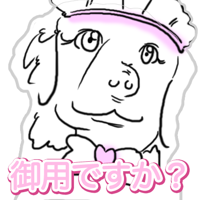 DogMaid messages sticker-0