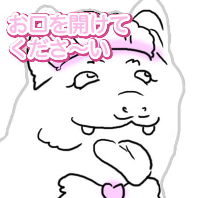 DogMaid messages sticker-10