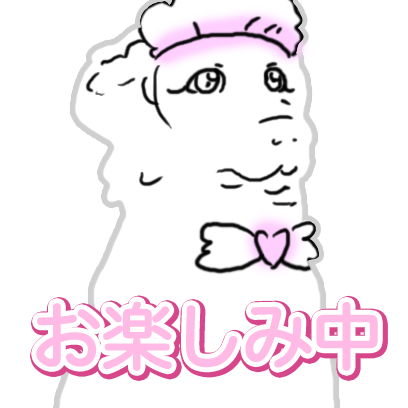 DogMaid messages sticker-6