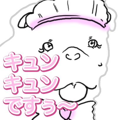 DogMaid messages sticker-2