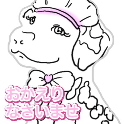 DogMaid messages sticker-5
