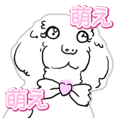 DogMaid messages sticker-7
