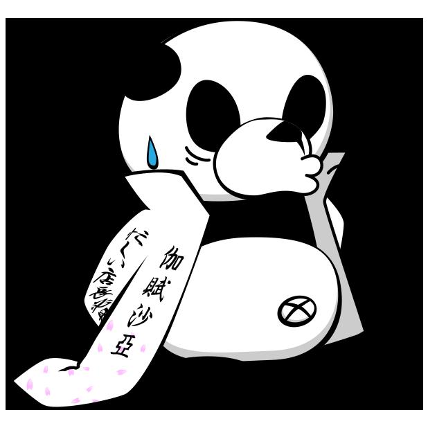特攻パンダ messages sticker-3