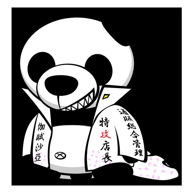 特攻パンダ messages sticker-0