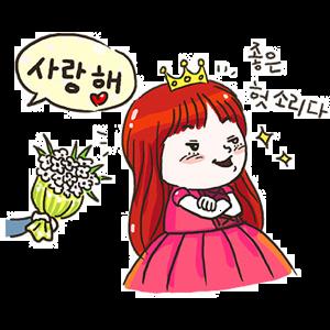 공주님 납시오 messages sticker-5