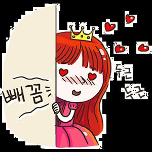 공주님 납시오 messages sticker-2
