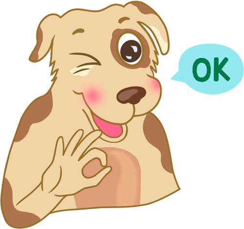 Dog - Cute stickers messages sticker-1