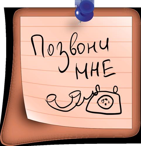 Бумажные стикеры записки messages sticker-8