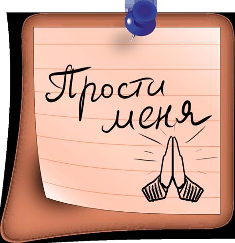Бумажные стикеры записки messages sticker-7